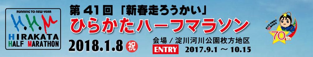 http://hirakata-taikyo.org/hhm/subtop.jpg