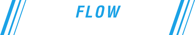 FLOW オンラインマラソンの実施方法
